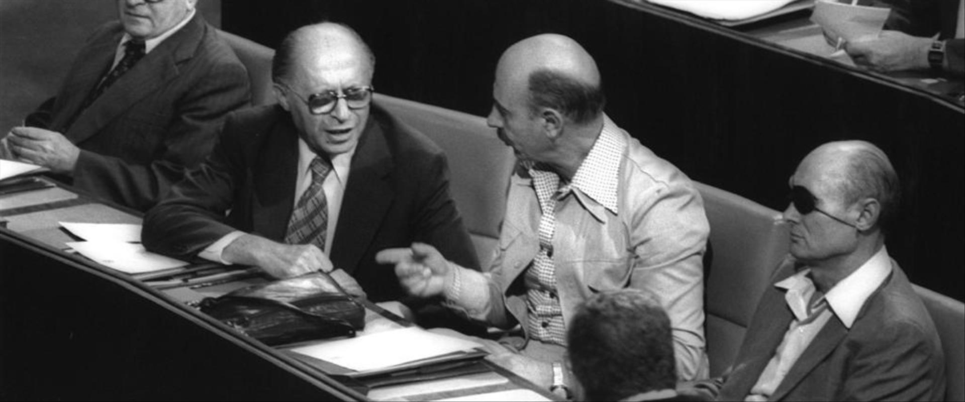 הדיון על הסכם השלום עם מצרים בכנסת, מארס 1979