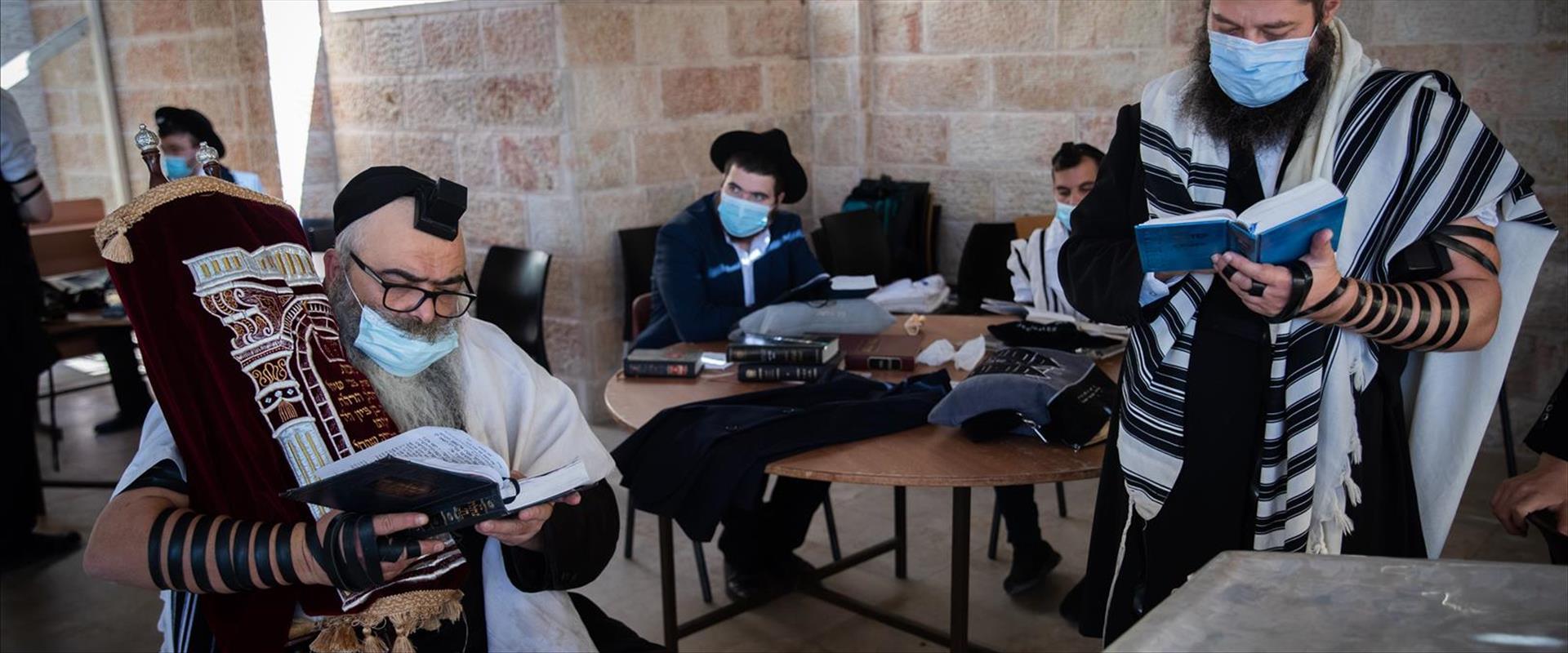 תפילה בירושלים, בית כנסת