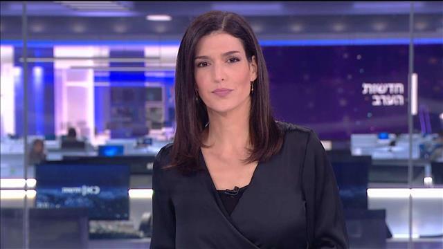 חדשות הערב | 19.10.20