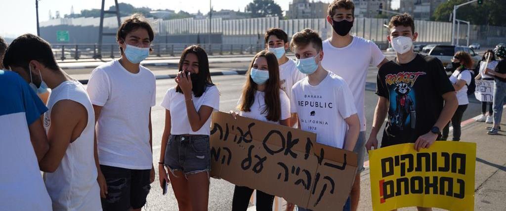 הפגנת תיכוניסטים ברעננה נגד הלמידה מרחוק, אתמול