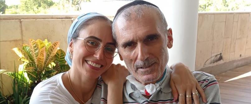 יוסף חיים ובתו צליל לפני השחרור לשיקום, אתמול