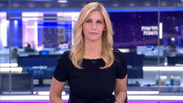 חדשות השבת | 24.10.20