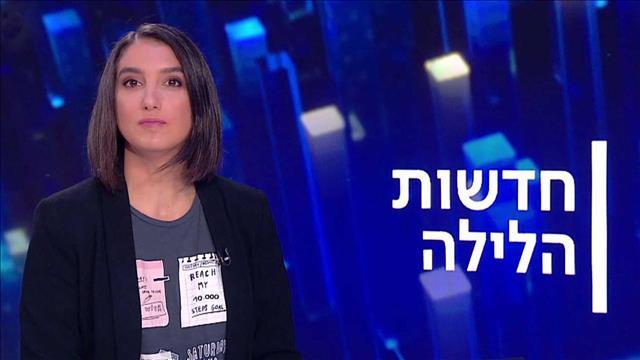 חדשות הלילה   27.10.20