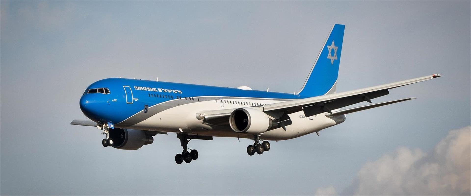 מטוס ראש הממשלה, ארכיון