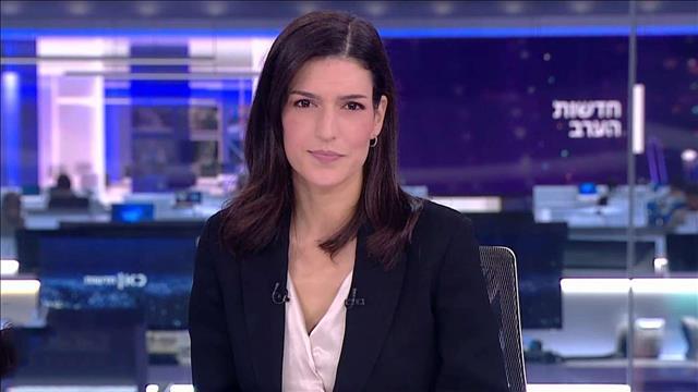 חדשות הערב   28.10.20