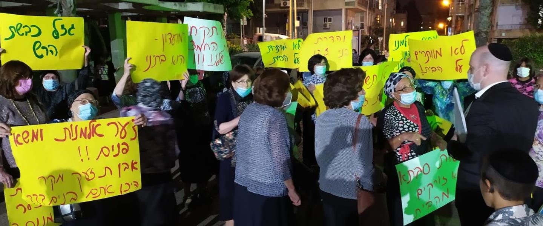 ההפגנה אמש