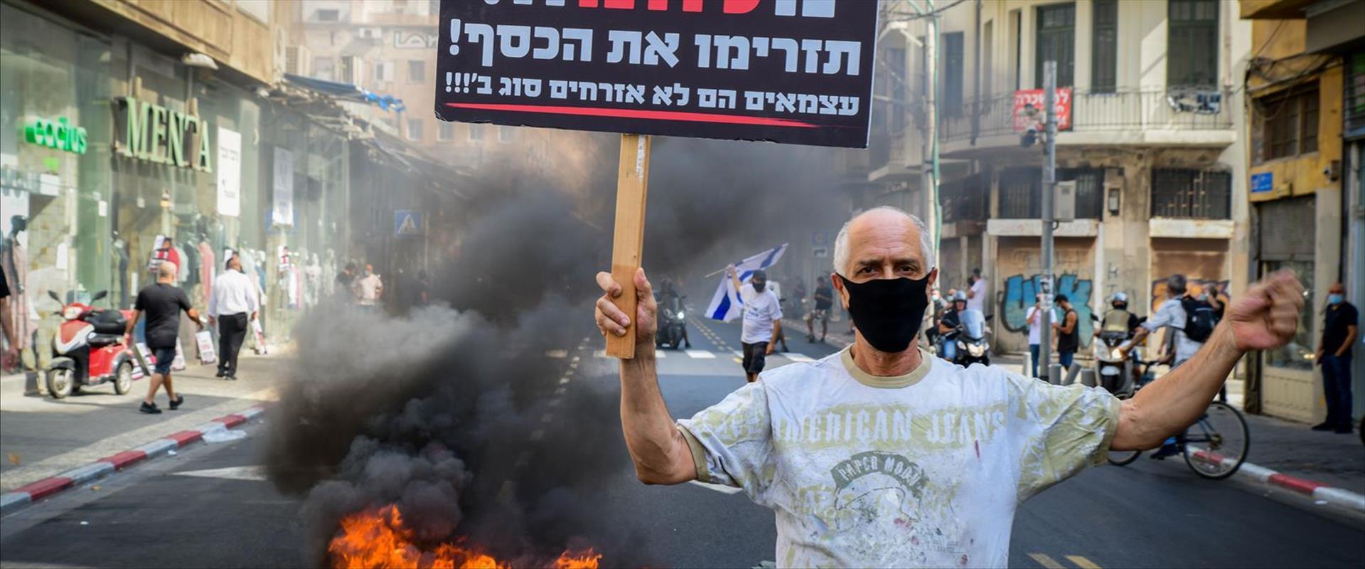 מחאת העצמאים בתל אביב 29.10.20