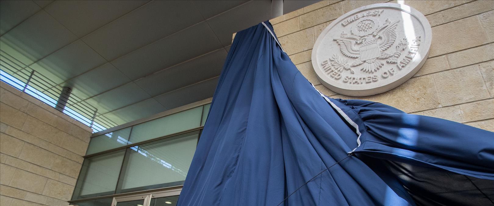 """הסרת הלוט מעל שלט שגרירות ארה""""ב בירושלים"""