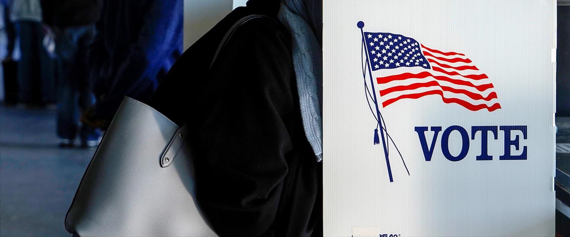 הצבעה מוקדמת בקלפי באוקלהומה, אתמול