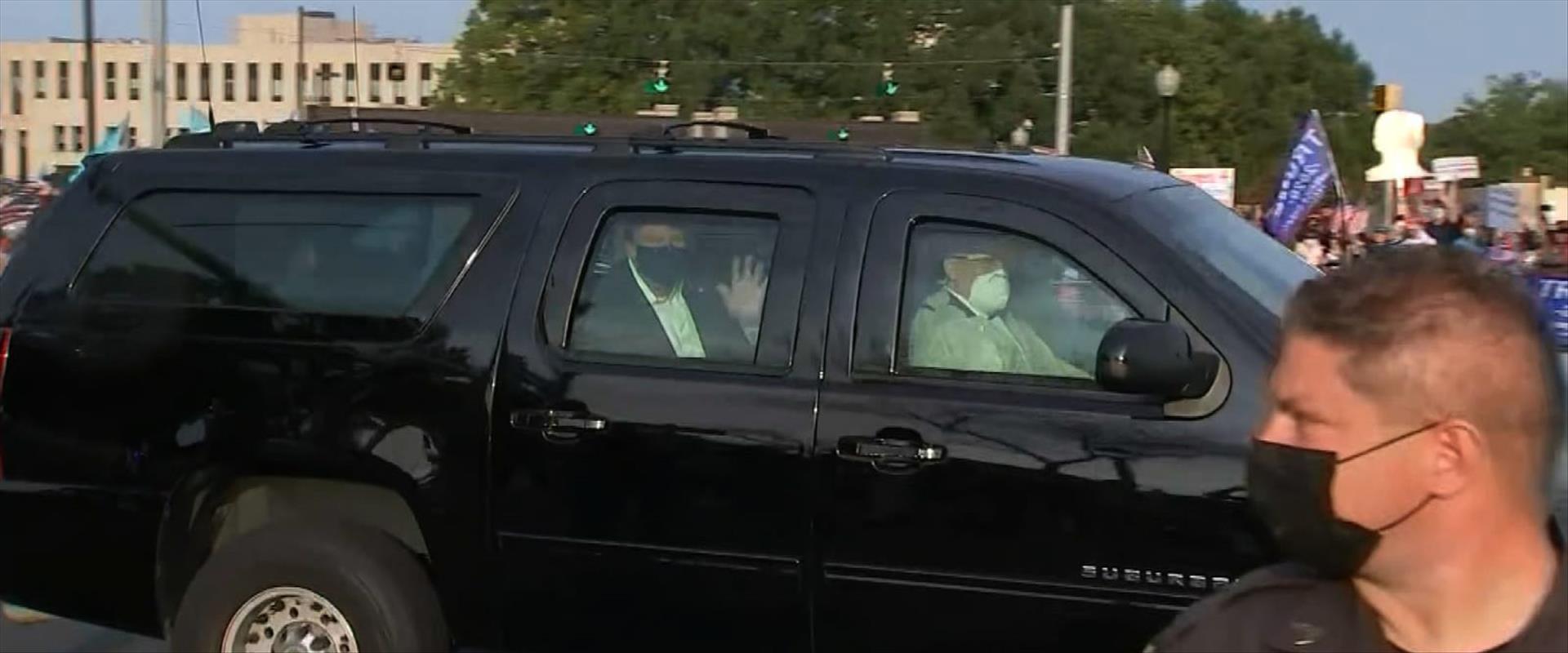 טראמפ במכונית לאחר שיצא מבידוד לברך תומכים, הלילה