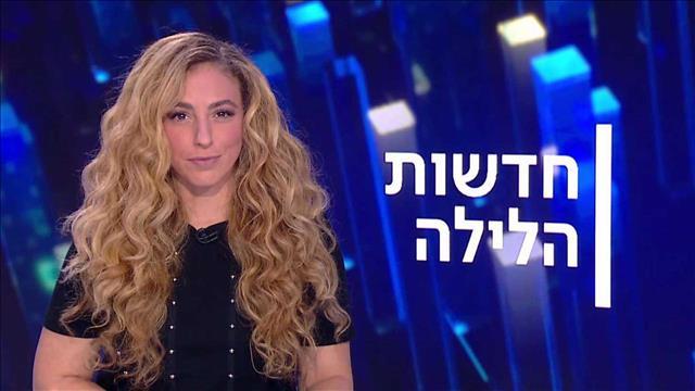חדשות הלילה | 05.10.20