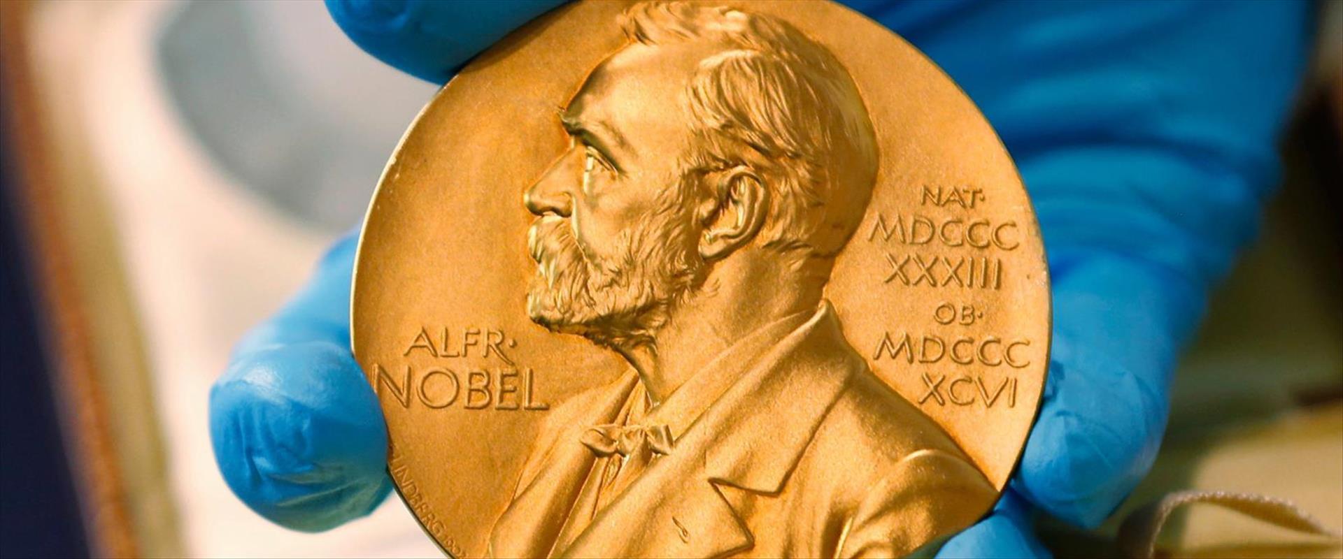 מדליית פרס נובל