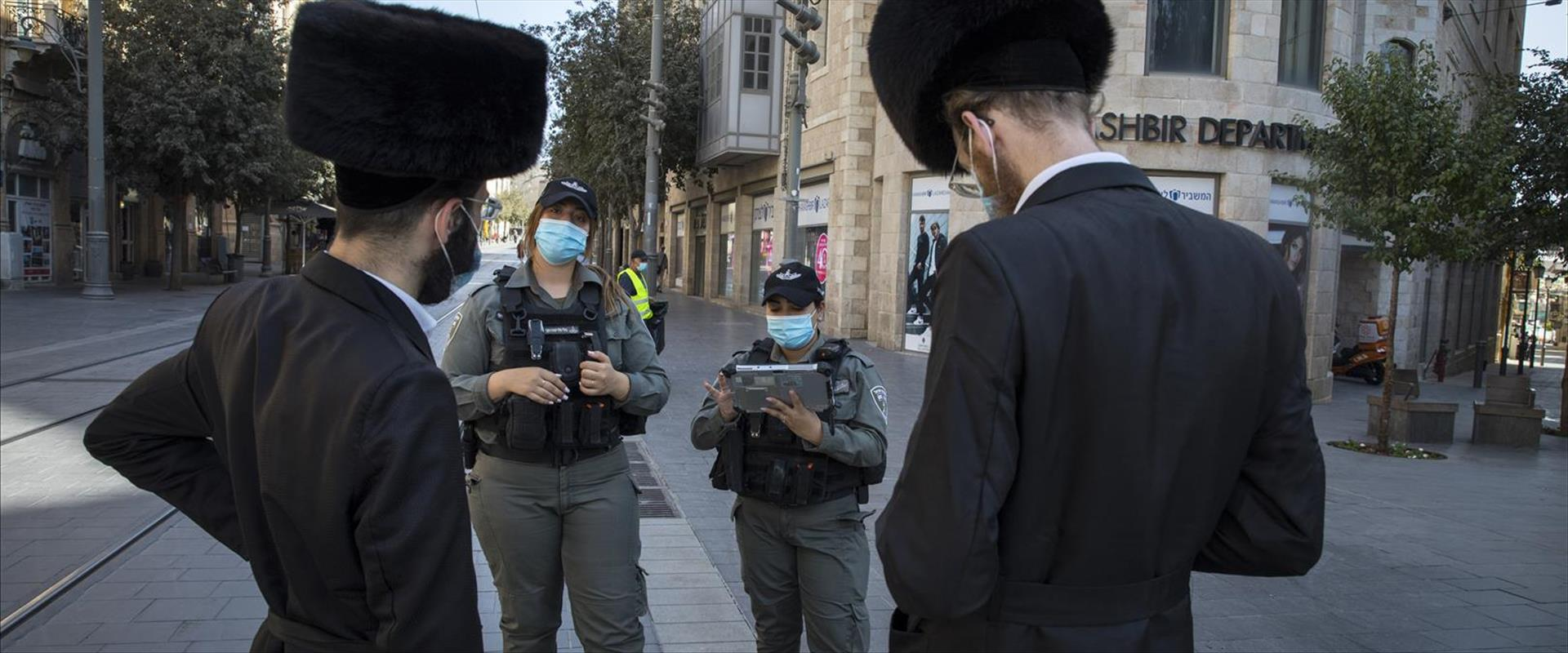 אכיפה בתל אביב