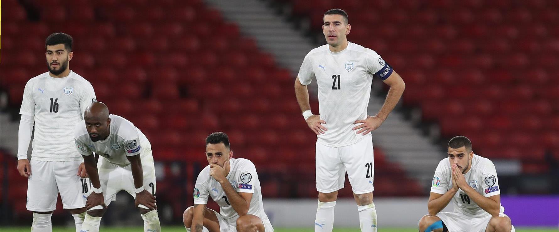 נבחרת ישראל במשחקה מול סקוטלד באוקטובר