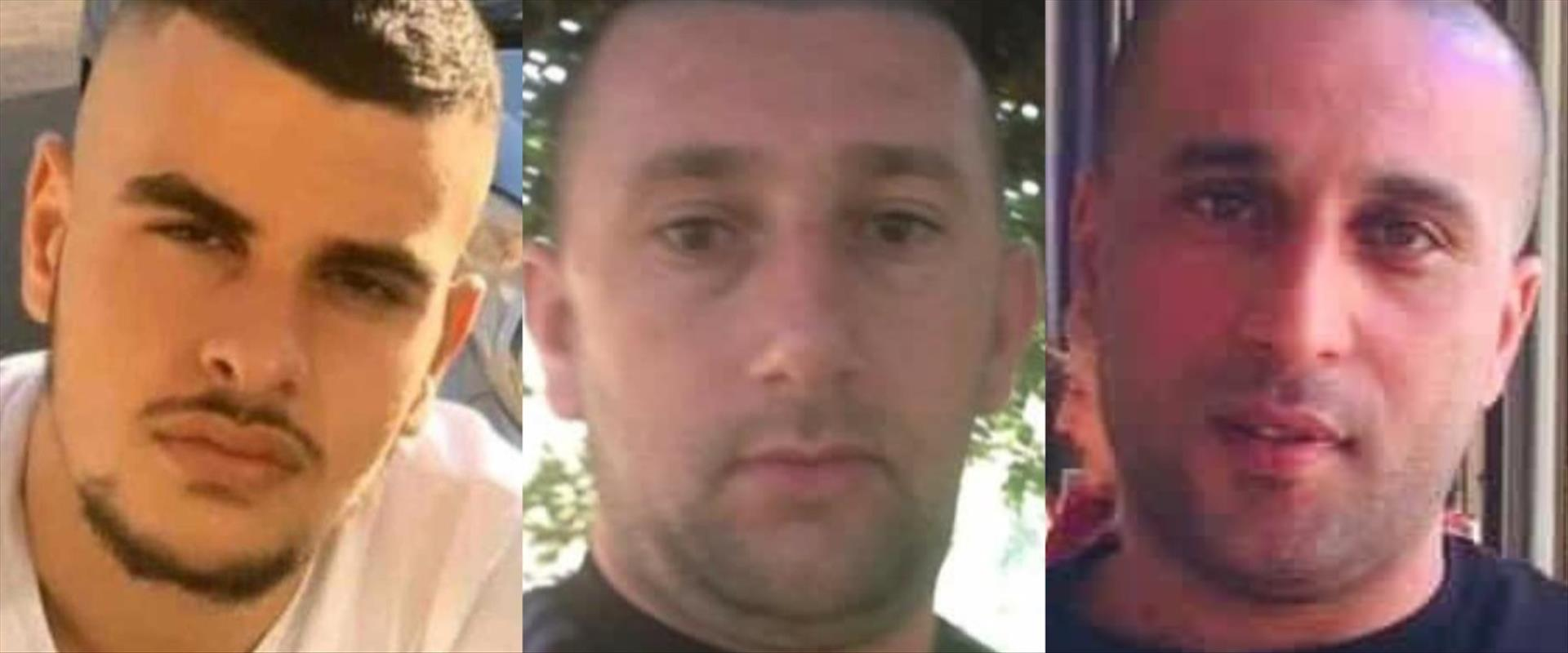 שלושת הנרצחים