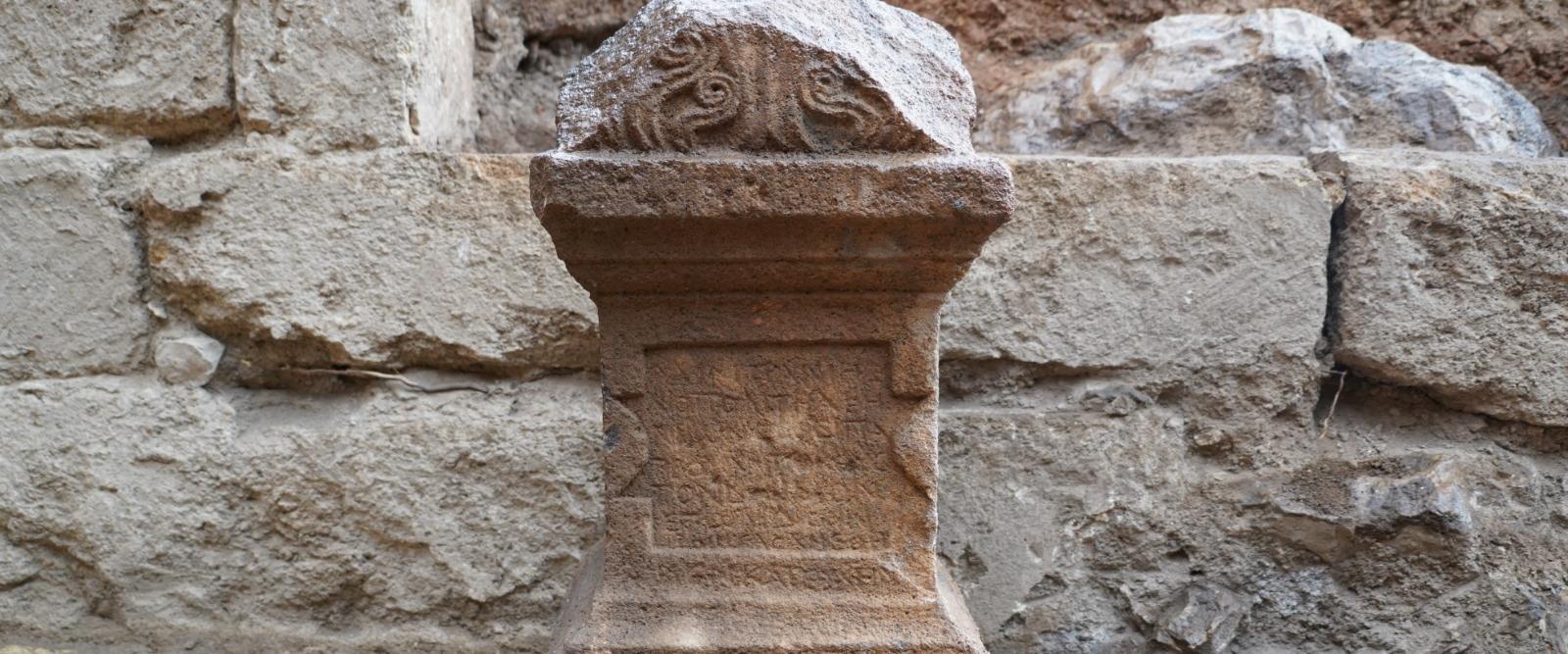 המזבח שנמצא בחפירה עם הכתובת היוונית