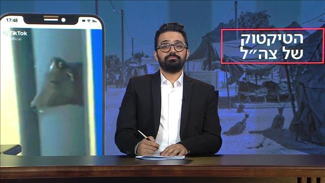 פעם בשבוע עם תם אהרון | עונה 3 - פרק 20