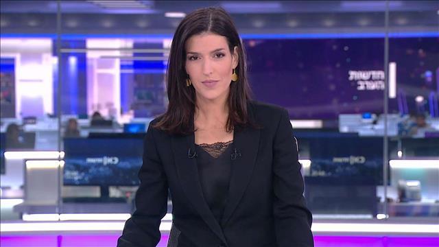 חדשות הערב | 16.11.20