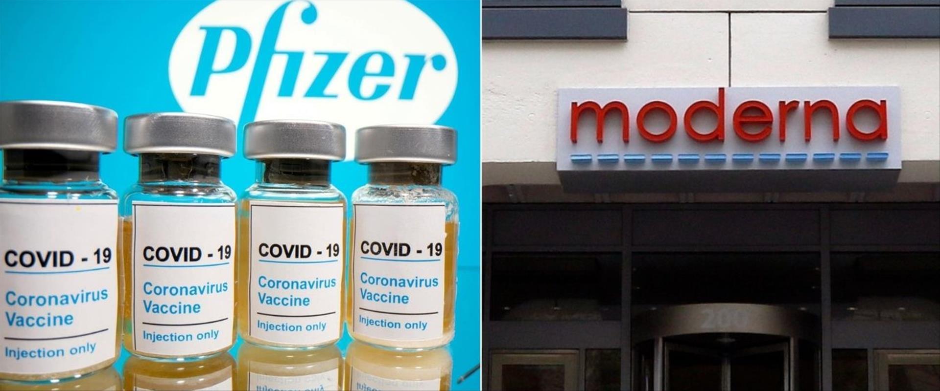 חיסון מודרנה ופייזר