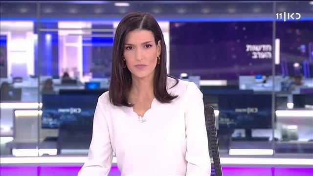 חדשות הערב | 17.11.20