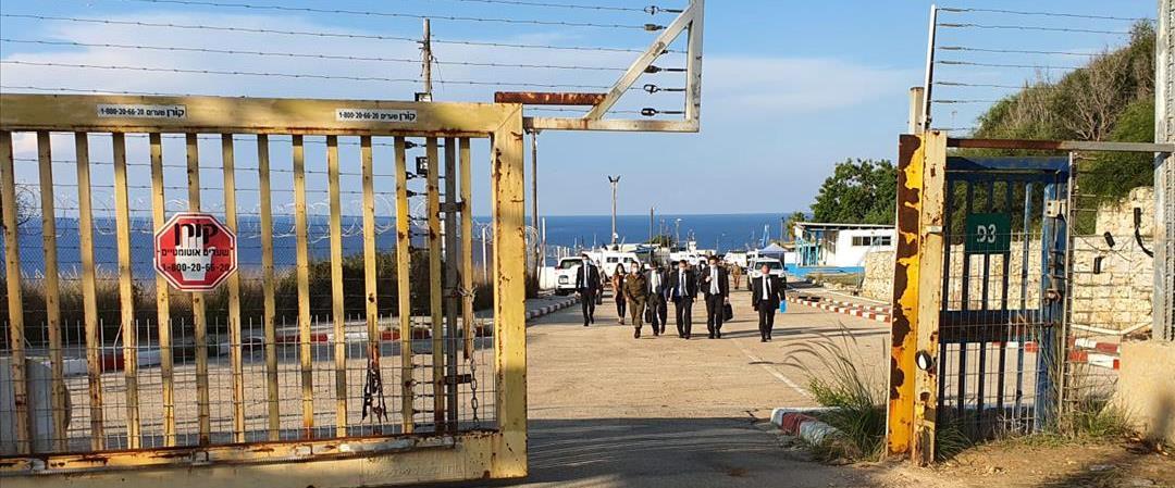 המשלחת הישראלית לשיחות הגבול הימי