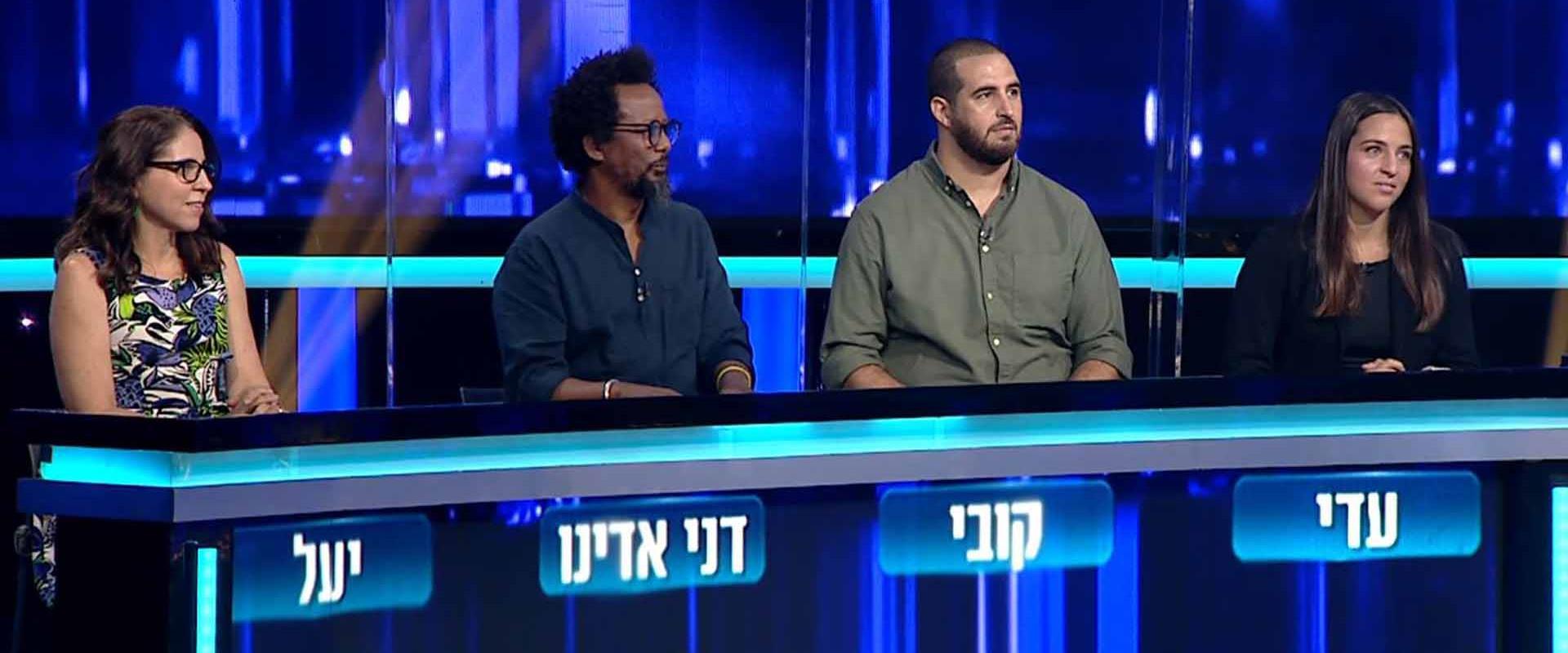 המרדף עונה 5 - פרק 7