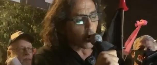 מחאה נגד נתניהו בתל אביב