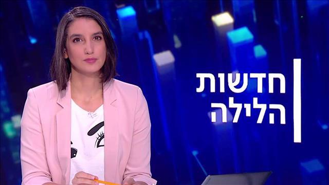 חדשות הלילה | 19.11.20