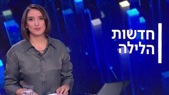 חדשות הלילה | 22.11.20