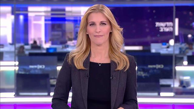 חדשות הערב | 24.11.20