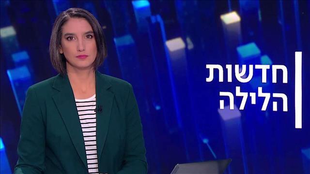 חדשות הלילה   25.11.20