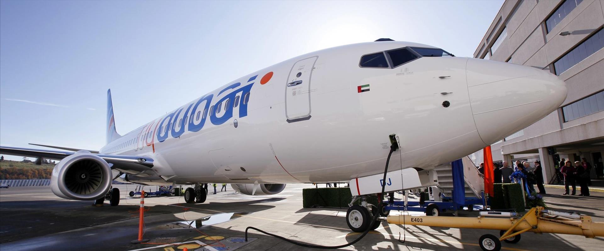 מטוס של חברת פליי דובאי