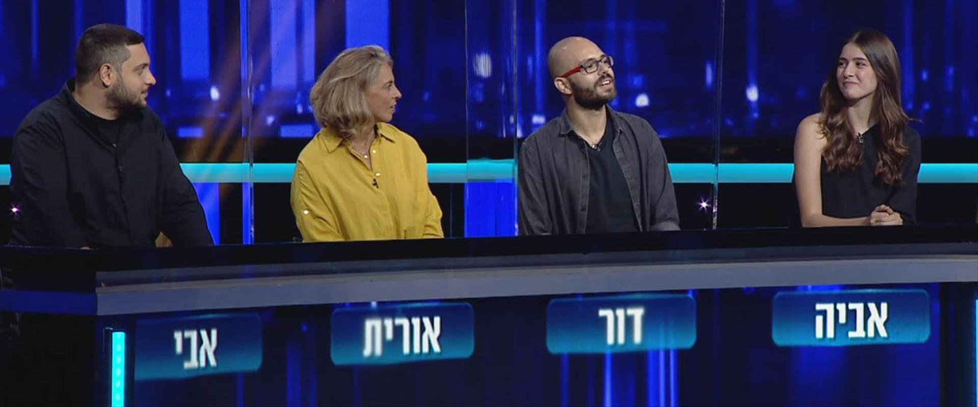 המרדף עונה 5 - פרק 8