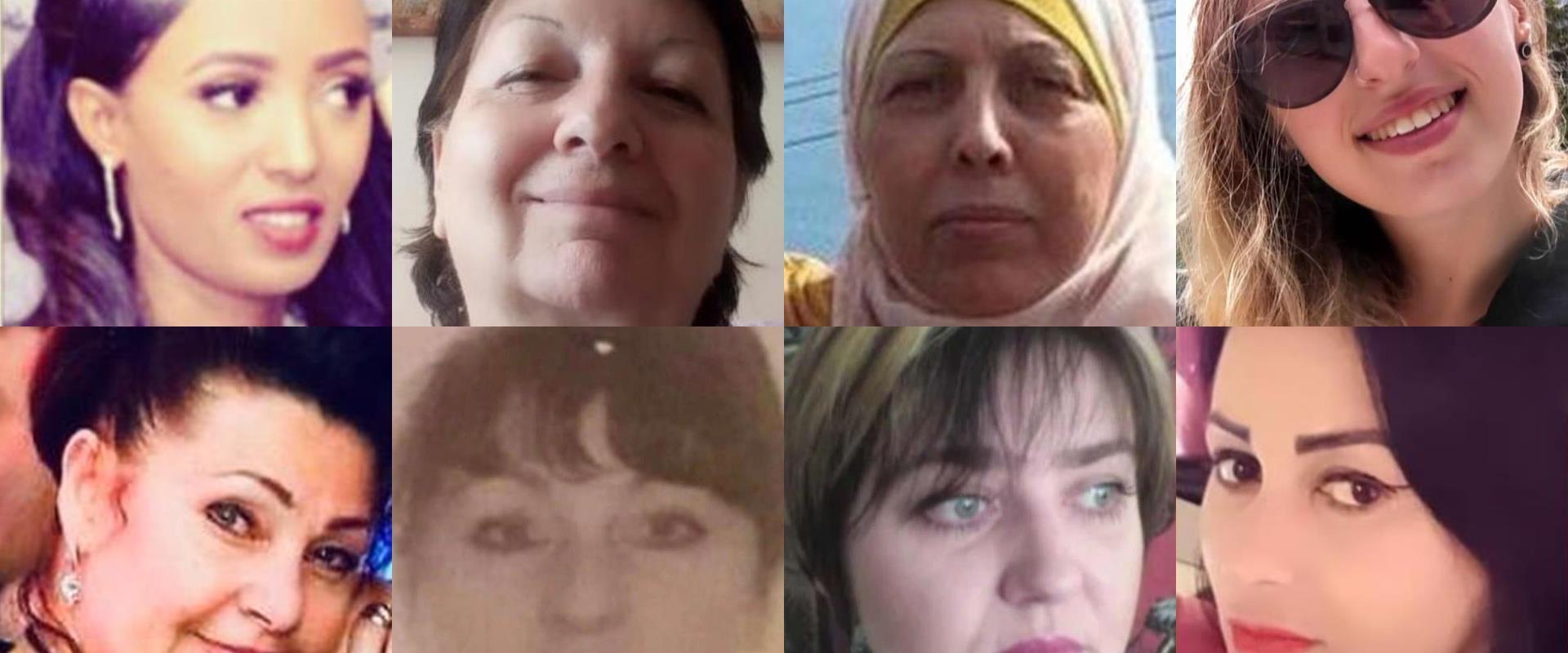 נשים שנרצחו בידי בני זוגן ב-2020