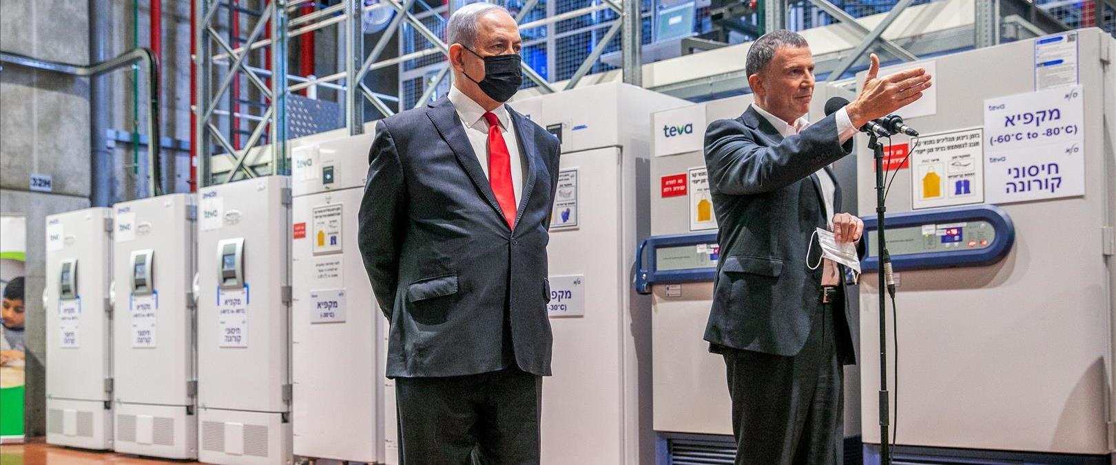 ראש הממשלה נתניהו ושר הבריאות אדלשטיין