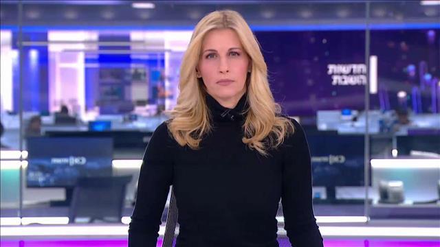 חדשות השבת | 28.11.20