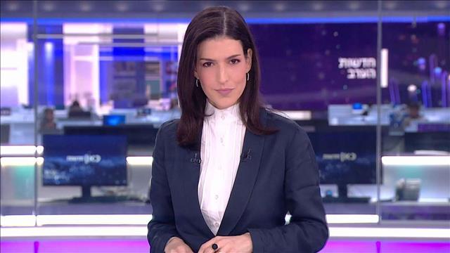 חדשות הערב | 29.11.20