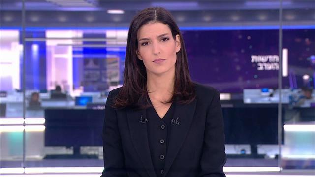 חדשות הערב   30.11.20