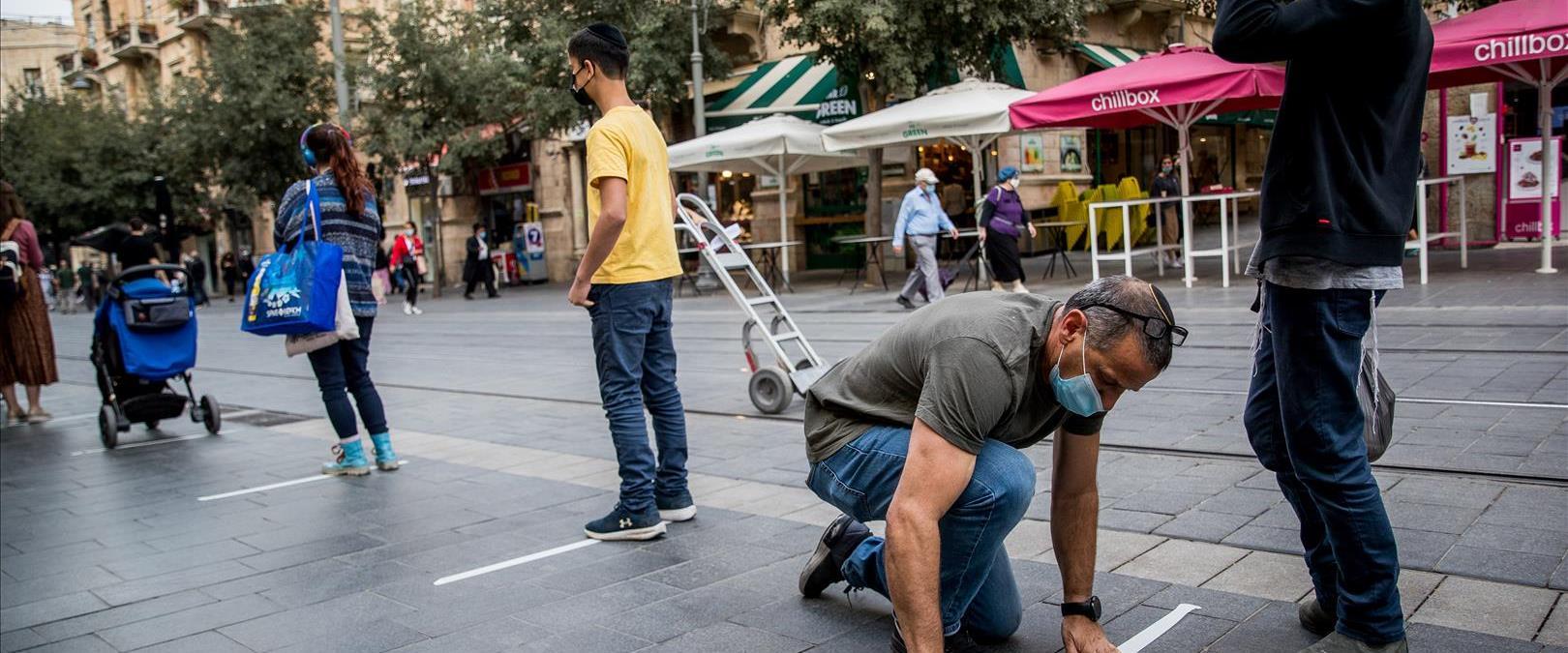 חנויות רחוב בירושלים