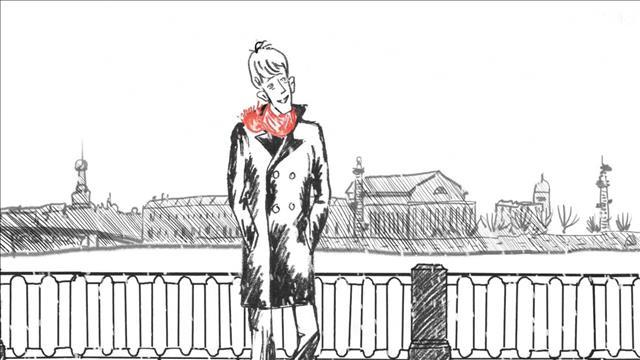 הצעיף האדום