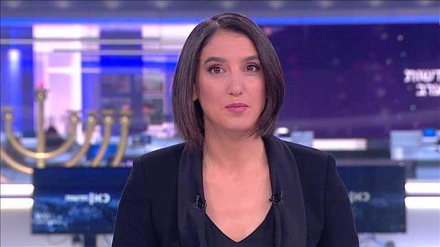 חדשות הערב | 10.12.20