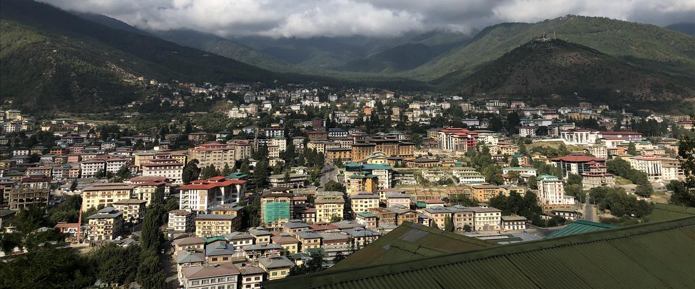 טימפו, בירת בהוטאן, ארכיון