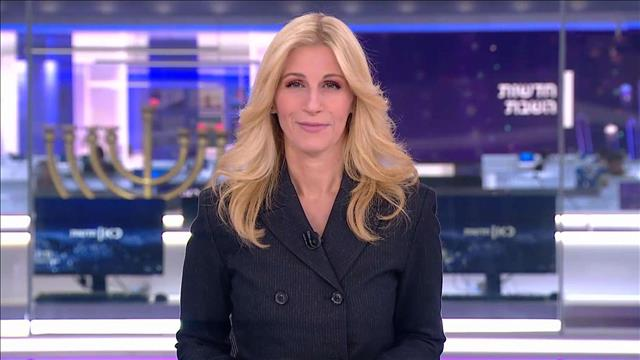חדשות השבת | 12.12.20
