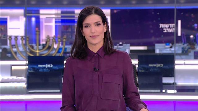 חדשות הערב | 13.12.20