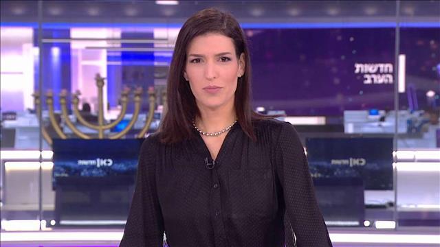 חדשות הערב | 16.12.20