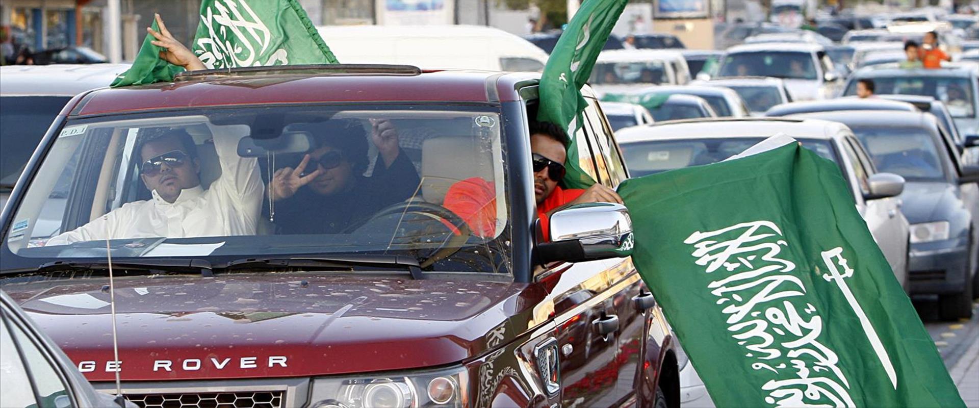 רחובות ריאד בערב הסעודית