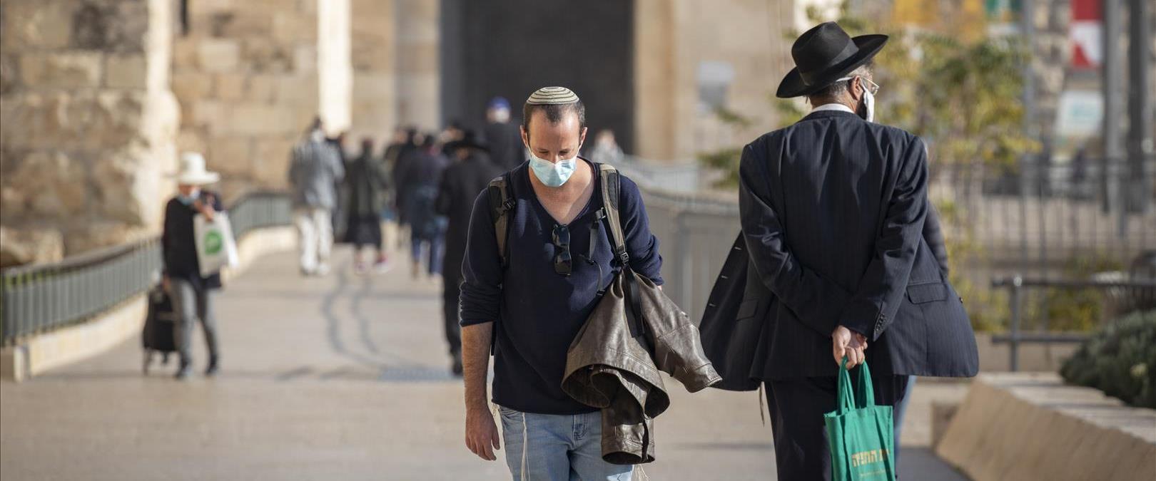 ירושלים, דצמבר 2020. למצולמים אין קשר לכתבה
