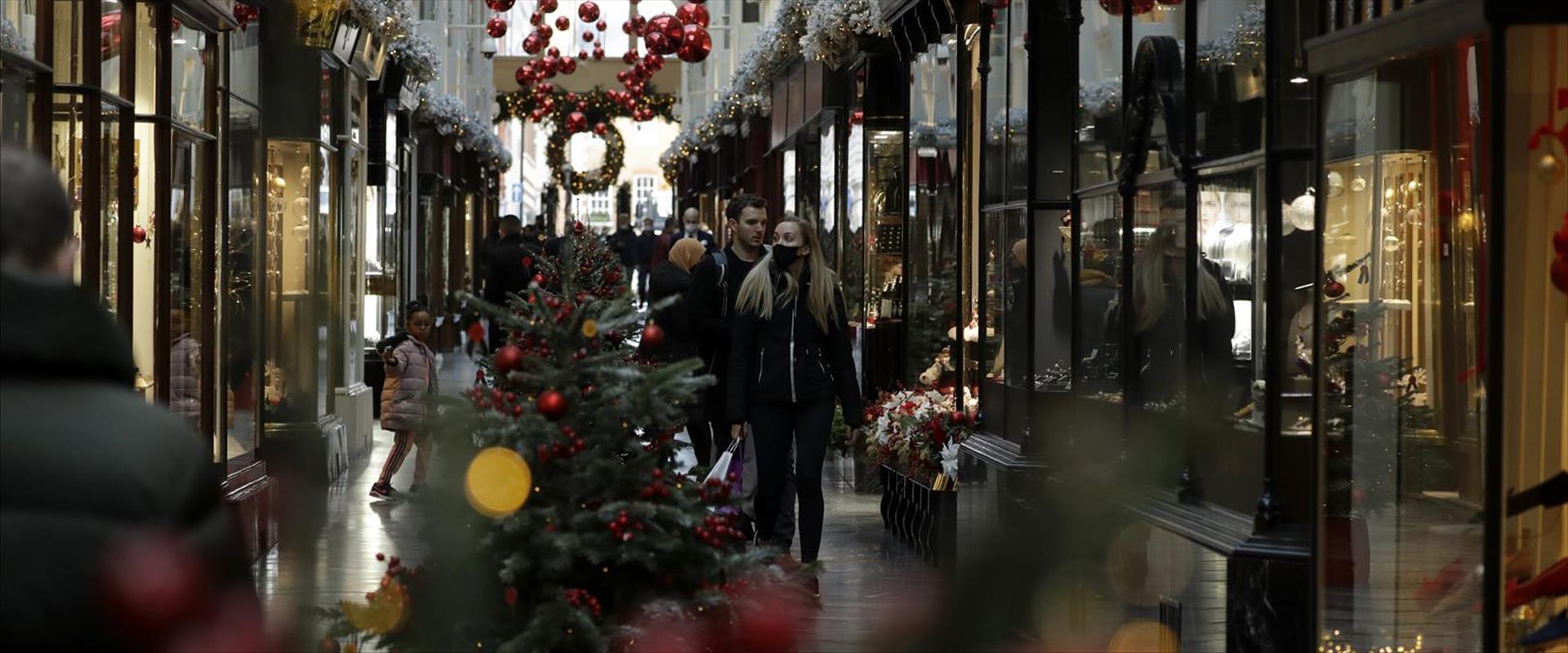 חג המולד בלונדון
