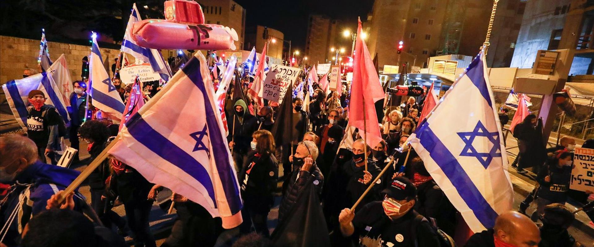 """הפגנה נגד רה""""מ נתניהו"""