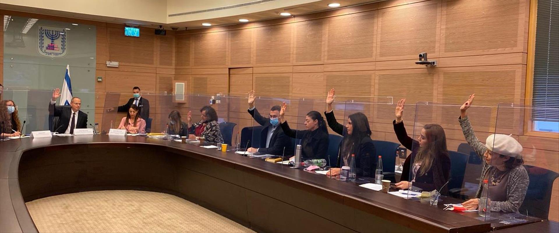 הוועדה לקידום מעמד האישה, הבוקר